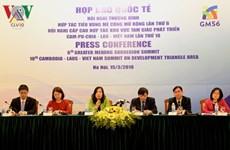 越南举行国际新闻发布会 公布GMS-6与CLV-10相关信息