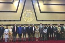 东盟加强互联互通和可持续发展基础设施建设
