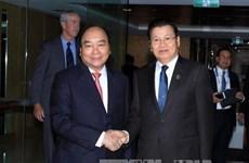 越老两国总理在东盟-澳大利亚峰会期间举行会晤