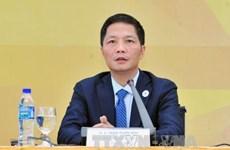 东盟-澳大利亚特别峰会:促进越澳两国经贸投资合作