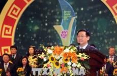 越南96家优秀企业受表彰