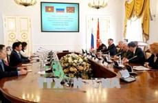 俄罗斯欢迎越南中小型企业前来投资