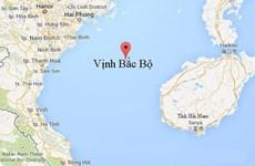 越中北部湾湾口外海域工作组第九轮磋商在越南岘港市举行