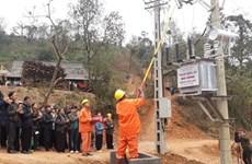 国家电力需求侧管理计划获批