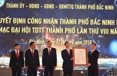 王廷惠:北宁市加大经济结构调整力度  维持北部和全国增长极之一的地位