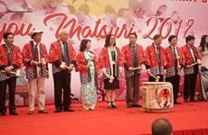 2018年越日文化节在河内举行
