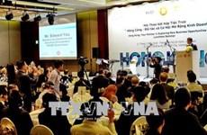 越南与中国香港商业合作充满机遇