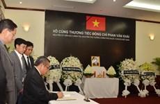 越南驻世界多国举行前总理潘文凯吊唁仪式