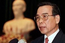 前总理潘文凯:为越南融入国际奠定牢固经济基础的领导人