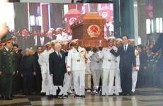 原政府总理潘文凯追悼会和安葬仪式隆重举行