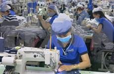 平阳省深得泰国投资者的信赖