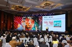 广宁省省级竞争力指数首次高居首位