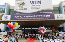 2018年越南国际旅游展:大力推动旅游刺激计划