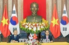 越南与韩国发表联合声明