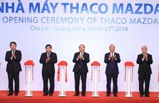 政府总理阮春福出席Thaco Mazda 汽车制造厂落成仪式