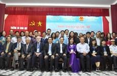 越南社会工作发展方向研讨会在顺化市举行