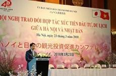 越南与日本企业贸易投资合作机遇广阔