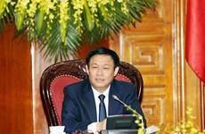 政府副总理王廷惠:2018年增长6.7%是合理的目标