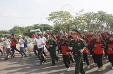 """岘港市""""2018年全民健身奥跑日""""活动吸引4000人参加"""