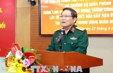 越南108中央军队医院为越南器官移植专业发展奠定基础