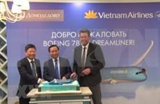越航在开发俄罗斯市场迈进了一大步