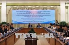 胡志明市向外国领事团介绍智慧城市建设项目