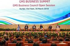 GMS商务峰会为加强地区和世界各国企业对接作出贡献