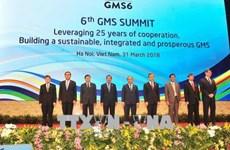 大湄公河次区域合作第六次领导人会议全体会议在河内召开