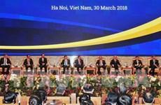企业界积极参加大湄公河次区域商务峰会的政策对话全体会议
