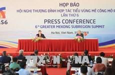 GMS6和CLV10: 越南政府总理阮春福和ADB主席会见国际记者