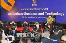 GMS6和CLV 10:高科技农业为促进GMS区域经济增长注入新活力