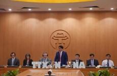 河内希望同美国各家大型信息技术集团进行合作