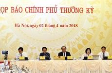 越南政府3月例行会议记者会:聚焦社会舆论关注的热点焦点问题