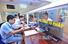 党建:促进国家机构改革 提高事业单位运作效益