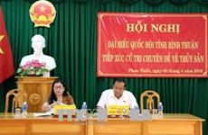 平顺省采取措施阻止渔船非法侵入他国领海进行捕捞的行为
