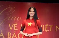 越南奥黛将亮相2018年戛纳国际电影节