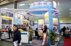 第四届越南国际采矿业展览会即将举行