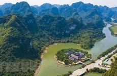 越南宁平省举行大瞿越国建国1050周年纪念活动