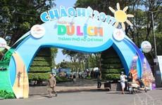胡志明市旅游节将于4月中旬举行