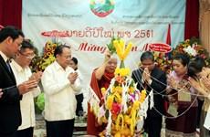 胡志明市向老挝驻胡志明市总领事馆致以传统节日祝福