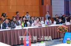 第20届东盟-印度高官会议在河内举行