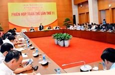 越南国会法律委员会对2019年法律法令制定计划进行审查
