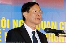 越南公安部原警察局局长潘文永被捕