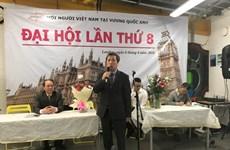旅英越南人协会更加注重咨询和交流活动