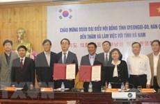 越南河南省与韩国京畿道加强各领域交流合作