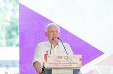 马来西亚总理公布竞选纲领
