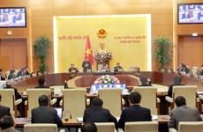 越南国会常务委员会4月10日召开第23次会议