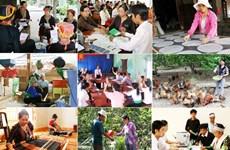 富安省努力实现国家可持续减贫目标计划
