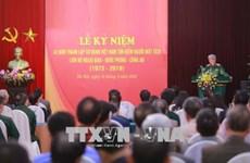 国防部副部长阮志咏:应扩大对失踪者搜索活动的宣传力度