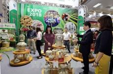 2018年越南国际贸易博览会今日正式开展